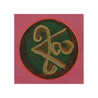 Wood Canvas SYMBOL FINEArt NAVIN JOSHI,made in USA