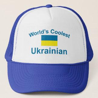World's Coolest Ukrainian Trucker Hat