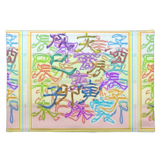 XMAS CELEBRATION ART - jumbled CHINESE CHARACTERS Placemat