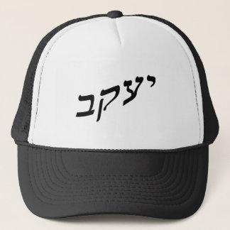 Yaacov, Anglicized To Jacob Trucker Hat