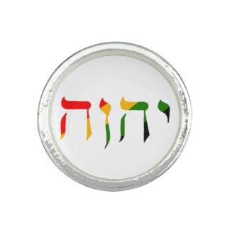 Yahweh in Hebrew Ring