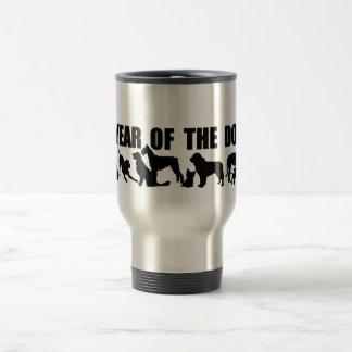 Year of the Dog Chinese Ideogram Symbol Travel Mug