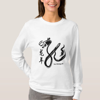 Year of the Dragon 2012 Calligraphy T-Shirt