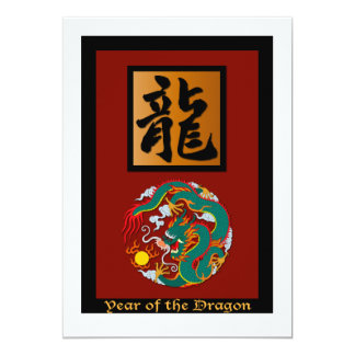 Year of the Dragon rectangle 13 Cm X 18 Cm Invitation Card