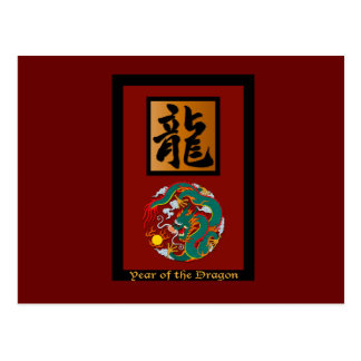 Year of the Dragon rectangle Postcard