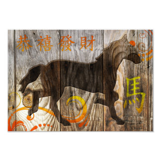 Year of the Horse 2014 (wood) 9 Cm X 13 Cm Invitation Card