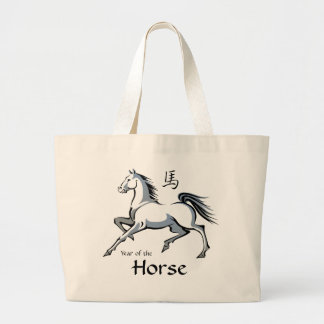 Year of the Horse Canvas Tote