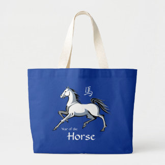Year of the Horse Canvas Tote White Text