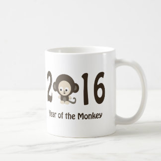 Year of the Monkey 2016 Coffee Mug