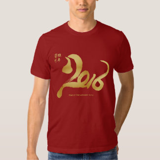 Year of the Monkey 2016 - Lunar New Year Tees