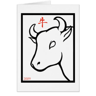 Year of the Ox - Card