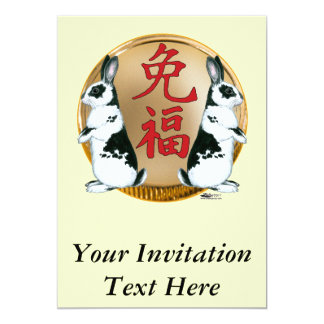Year of the Rabbit-Good Luck Card