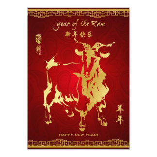 """Year of the Ram 2015 - Chinese New year card 4.5"""" X 6.25"""" Invitation Card"""