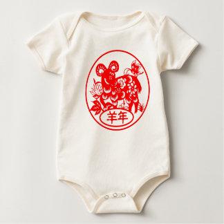 Year Of The Ram Baby Bodysuit
