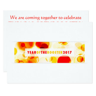 year of the rooster 2017 (bokeh) 9 cm x 13 cm invitation card