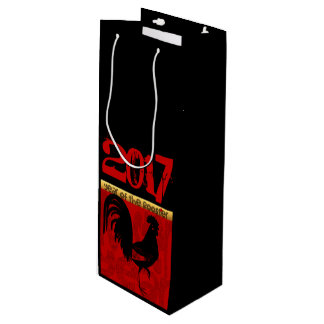 Year of The Rooster 2017 W Gift Bag 1