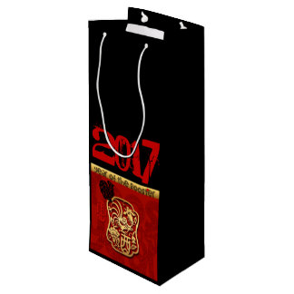 Year of The Rooster 2017 W Gift Bag 2