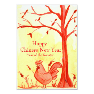 Year of the Rooster Chinese New Year Party 13 Cm X 18 Cm Invitation Card