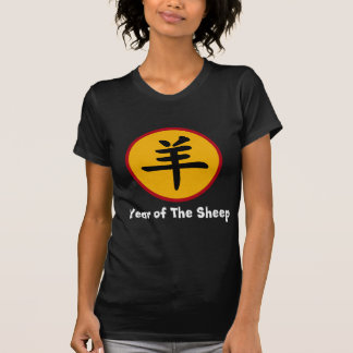 Year of The Sheep Ram Goat T-Shirt