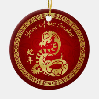 Year of the Snake 2013 - Chinese New Year Ornament