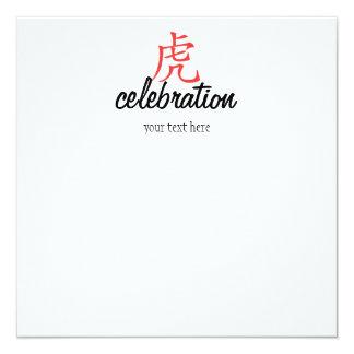 Year of the Tiger Cutie 13 Cm X 13 Cm Square Invitation Card
