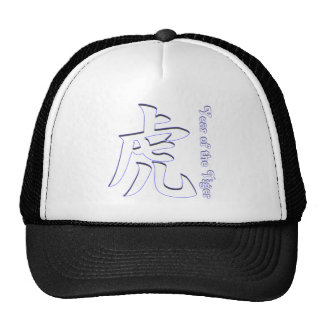Year of the Tiger Mesh Hat