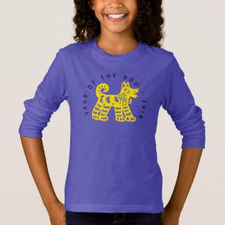 Yellow Chinese Papercut Earth Dog Year 2018 Girl S T-Shirt