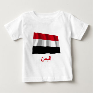 Yemen Waving Flag with Name in Arabic Baby T-Shirt