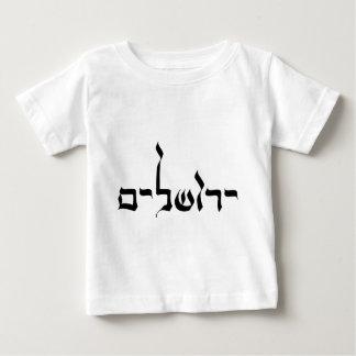 yerushalaim calligraphy tee shirts