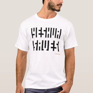 Yeshua Saves logo T-Shirt