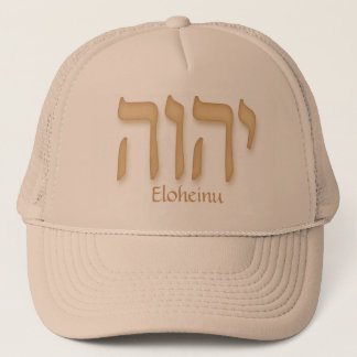 YHVH Eloheinu Modern Hebrew Trucker Hat