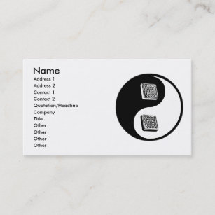 Software programming programer business cards zazzle nz yin yang software engineering business card reheart Images