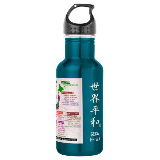 """YOKODUNA"" highest rank in sumo black 532 Ml Water Bottle"