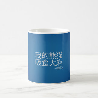 YOLO Prank Chinese Coffee Mug