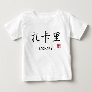 Zachary - Chinese Characters Baby T-Shirt