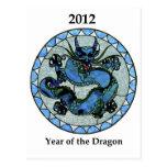 Zazzle 2012 Dragon Postcards