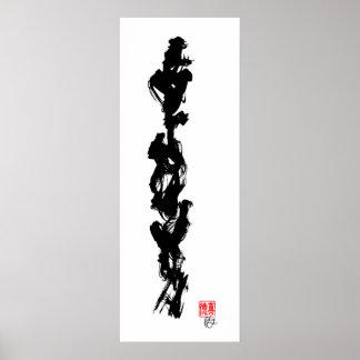 Zen Brush Painting 1 Poster