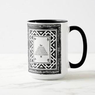 Zen Mug
