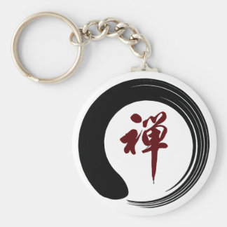 Zen Namaste Circle Meditation Prayer Ohm Aum Om Ou Key Ring