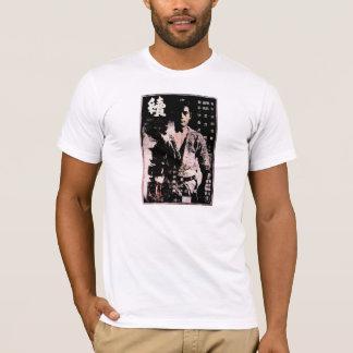 Zoku Sugata Sanshiro (hrd blk) T-Shirt