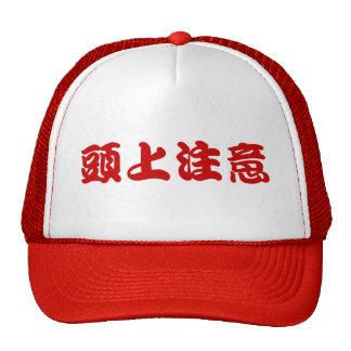 ZUJO CYUI CAP